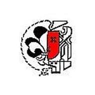 Logo van Scouting Blauwe Kei