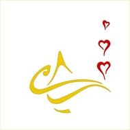 Logo van Stichting Aladdin