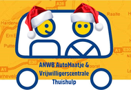 ANWB AutoMaatje & Vrijwilligerscentrale Thuishulp
