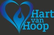 Stichting Hart van Hoop